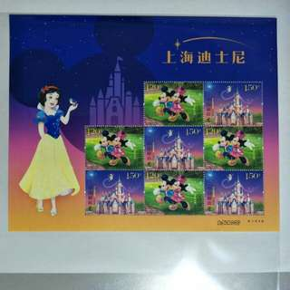 China 2016-14 Shanghai Disney