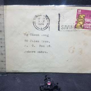 Envelope with Singapore old stamp