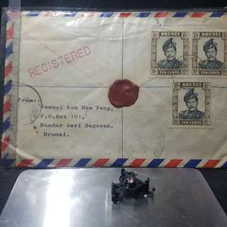 Envelope with Berunai first king
