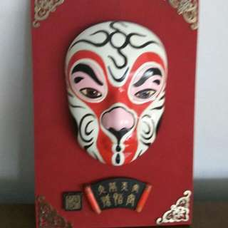Monkey God Plaque From Peking Opera