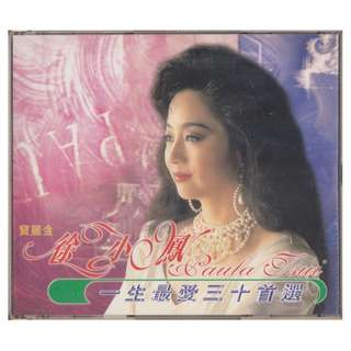 徐小凤 Paula Tsui (Xu Xiao Feng): <一生最爱三十首选> 2 CDs