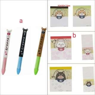 (訂購) 日本 柴犬 忠犬 豆柴 items