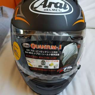 Arai Quantum J Groove