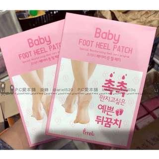 韓國連線現貨出清後腳跟保養貼布一盒10包