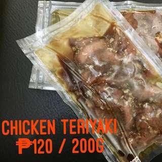 Vacuum Sealed Chicken Teriyaki