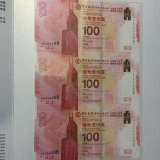 世世代代都發。[歐耶][歐耶]。 中銀香港100周年。    超級英雄。3連張。  超級號碼。   13888$。 只有一套   手快🈶️[握手]。先到先得[握手]