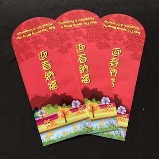2010 Popular Bookstore Red Packet