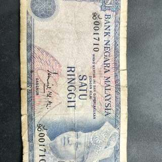 Duit Lama Ringgit Malaysia RM1 nice prefix  no J/9o 001710