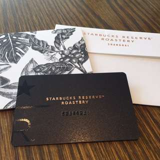 Starbucks Reserve Shanghai Card (Black)