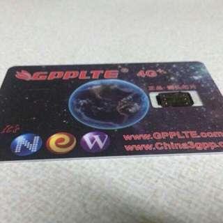 Gpp LTE chip