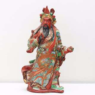 Chinese Guan Gong God Statue 40cm