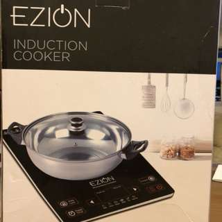 Brand new portable induction cooker