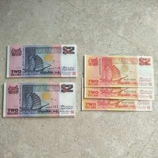 A LOT 32 PCS SINGAPORE $2 SHIP BB PREFIX UNC