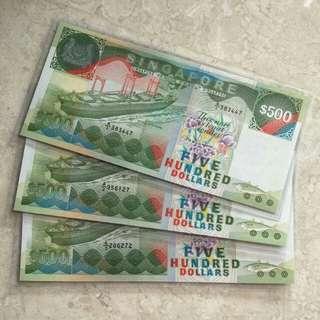 COMPLETE PREFIX 3 PCS SINGAPORE $500 SHIP A/1, A/2 & A/3 AU