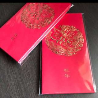 2018 SCB red packets / Ang Pow