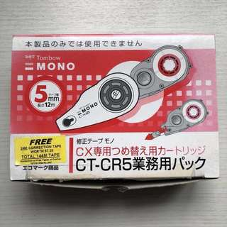 Correction Tape Refill (5mm)
