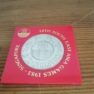 commemorative coin - 12th South East Asia games