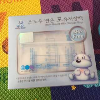 Brand new snow bear milk storage bag