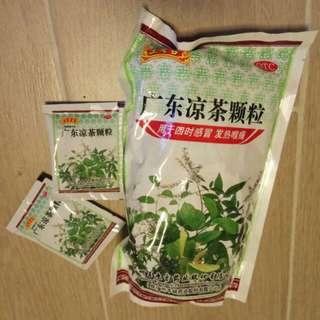 王老吉 ~ 凉茶顆粒沖劑 ~ 一沖即飲 (含20小包)