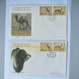 China A/B FDC 1993-3 Camel