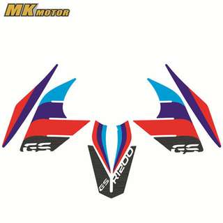 BMW R1200GS silicone sticker cover tank pad