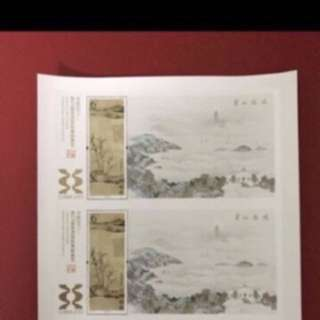 China Stamp 2011-29 Double Miniature Sheet