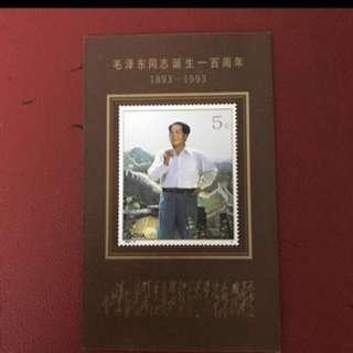 China Stamp 1993-17 Miniature Sheet