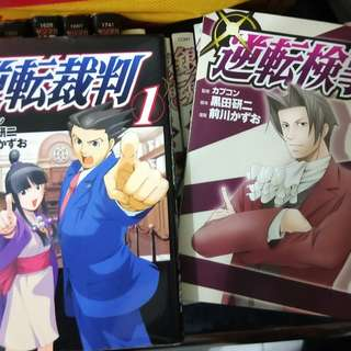 Free manga and comic