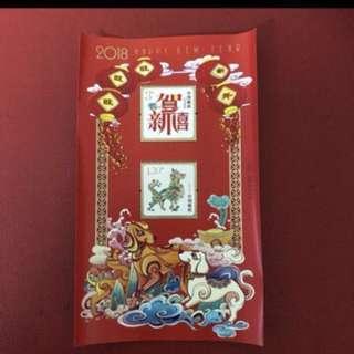 China Stamp 2018 贺喜12 Mini pane