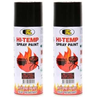Bosny Hi-Temp Spray Paint No.1200 Flat Black (bundle of 2)