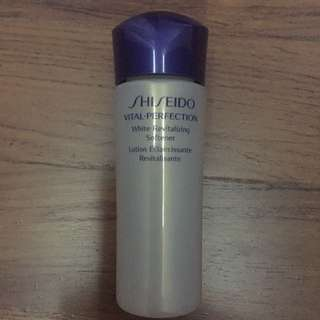 Shiseido Vital- Perfection White Revitalizing Softener
