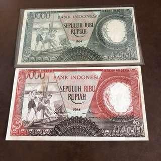 INDONESIA-10000 SEPULUH RIBU RUPIAH (1964)