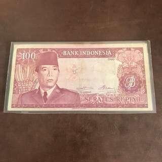 INDONESIA-100 SERATUS RUPIAH