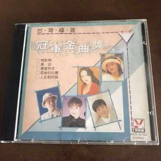 CD-冠军金曲奖