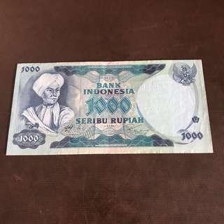 INDONESIA-1000 SERIBU RUPIAH