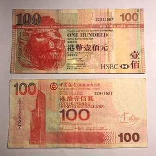匯豐及中銀補號ZZ $100 流通品 $210包郵限郵