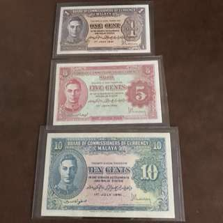 MALAYA 1941 & 1942 KING GEORGE VI