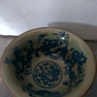 Antique Bowl