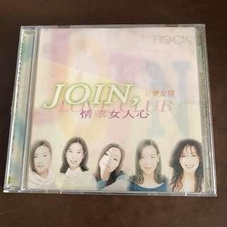 CD-音乐女情(情牽女人,心)ROCK RECORDS CO LTD