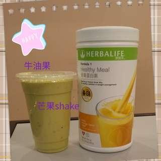 營養蛋白素