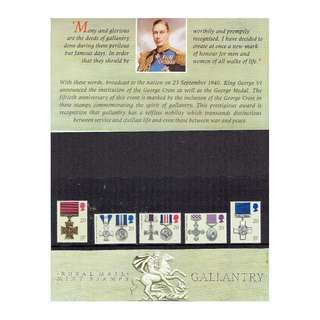British Mint Stamps - Gallantry