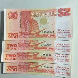 Ship Series, SG Currency