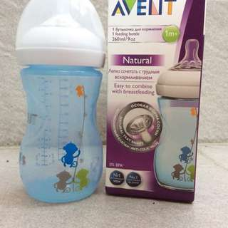NO BOX 1X - USED BLUE. -Philips Avent Natural Bottle Special Edition