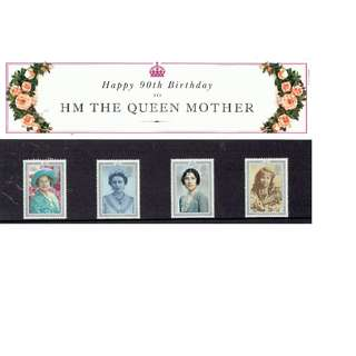 British Mint Stamps - HM The Queen Mother