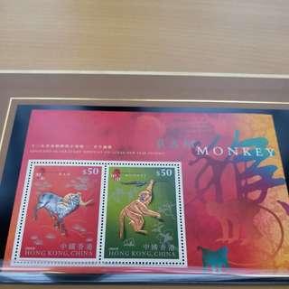 2004年 羊候金銀紀念郵票