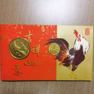 1993 yr of rooster collector coin/notes