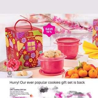 Tupperware CNY COOKIES GIFT SET