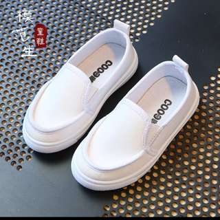 Canvas white shoes