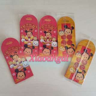 🔴FOLLOWERS' SALES! -- BUY 2 & GET FREE NORMAL MAIL!🔴🎀DISNEY  - AUTHENTIC & BRAND NEW IN PLASTIC◆ TSUM TSUM RED CHINESE NEW YEAR packet (Packets) /Angbao / Little Envelope (CLEAN - not open) No pet No smoker Clean Hse