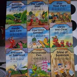 Sensational Little Creatures Series (9books)